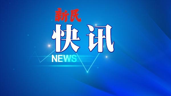 申城旅游平台再次扩大退订保障范围 国内全产品线均可免费取消