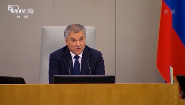 俄罗斯杜马一读通过宪法修正案草案
