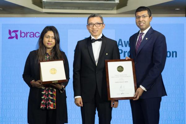 一丹奖创办人陈一丹赴孟加拉国 颁授2019年一丹教育发展奖