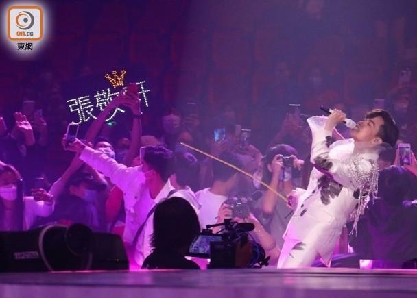 多名新冠患者曾去香港红馆演唱会,专家这样说图片
