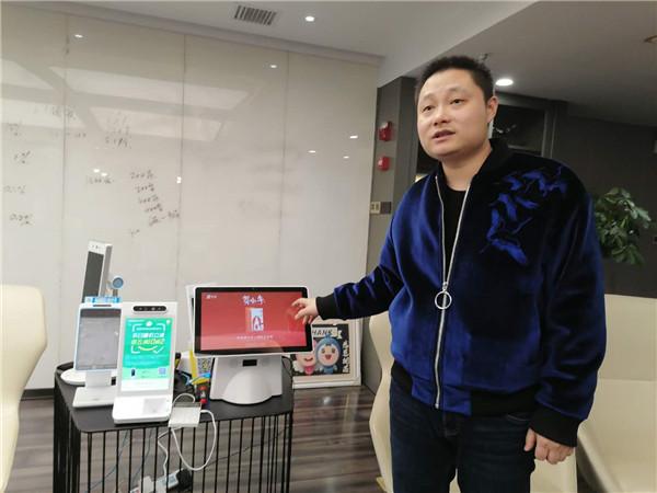 """长沙准""""90后""""创业者:激活5G时代流量 赋能实体经济"""