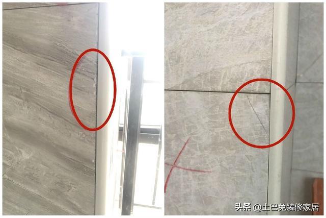 瓷砖验收最容易忽略的10个细节,个个都重要!别等入住才发现