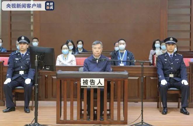 海口市委原书记张琦一审被判无期图片