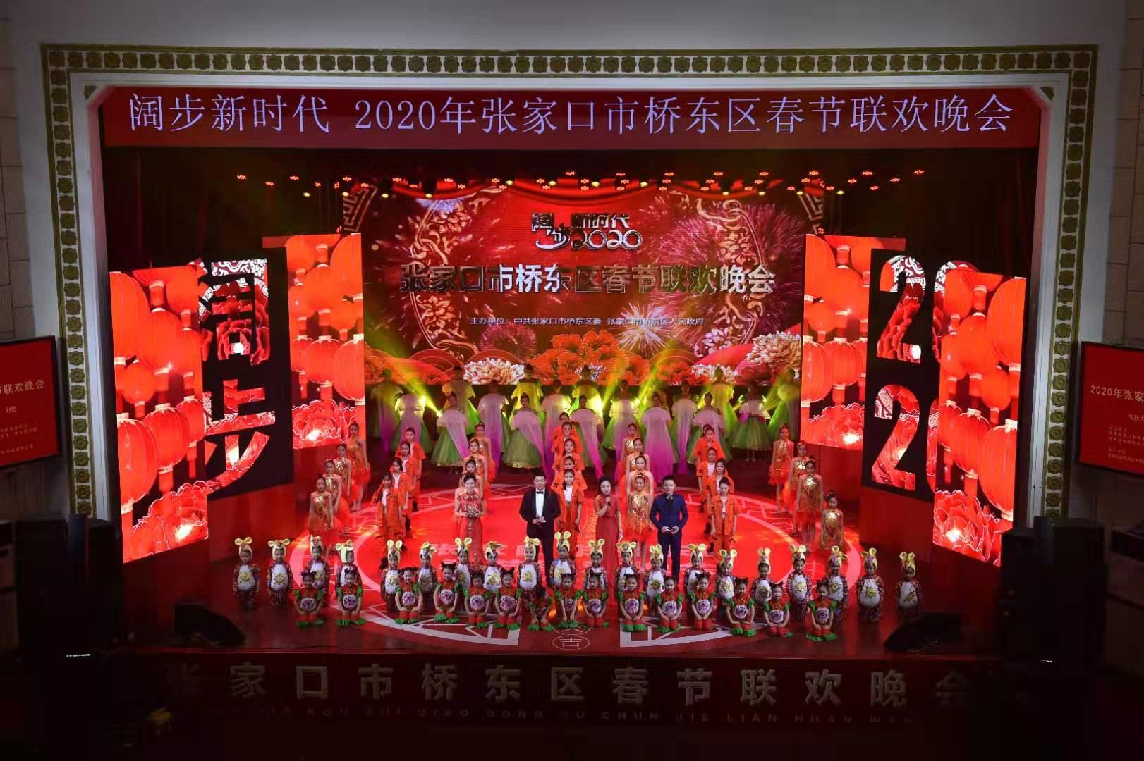 【新春走基层】河北张家口桥东区:红红火火迎新春