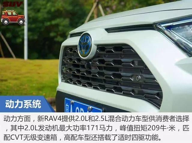 试驾 | 凭颜值重回巅峰?大师试驾一汽丰田RAV4荣放双擎版