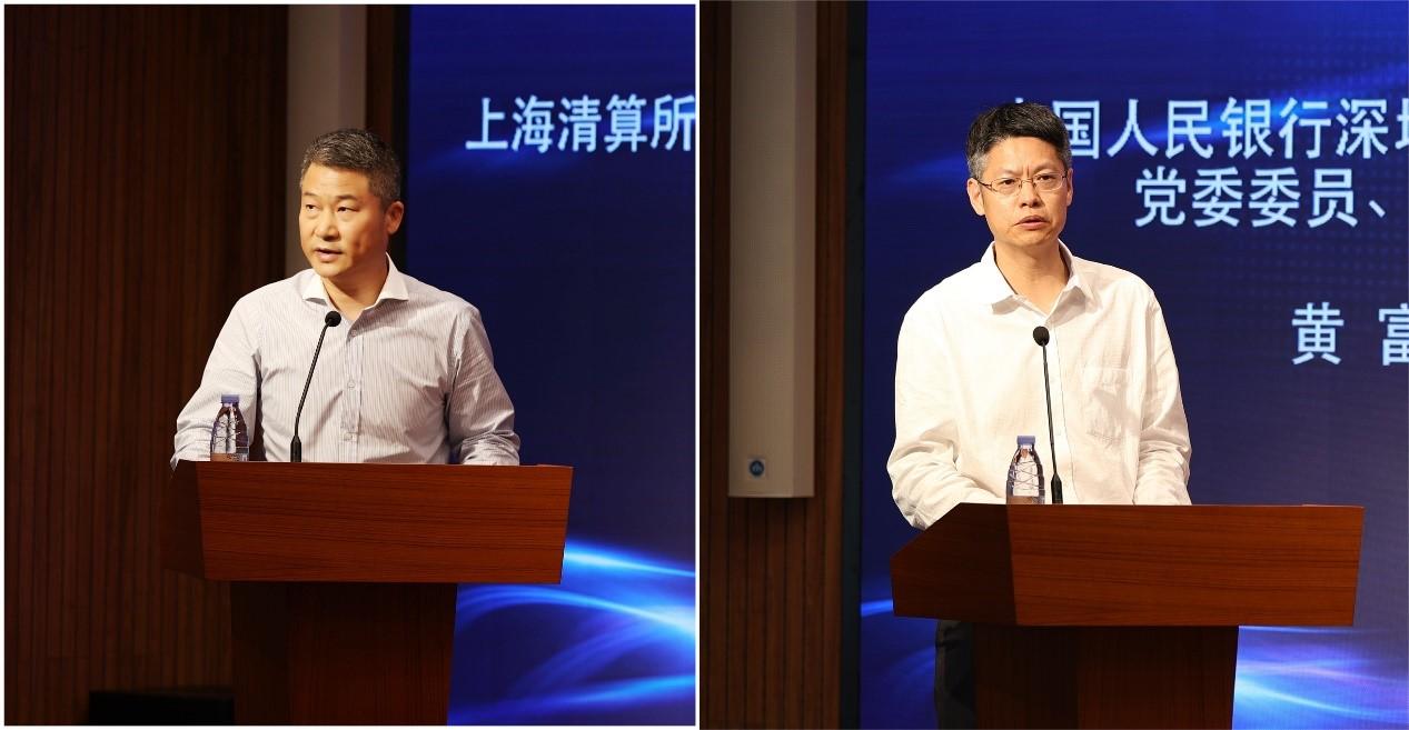 """上海清算所成功举办""""创新驱动大宗商品产融结合 共塑大湾区新发展格局""""研讨会"""
