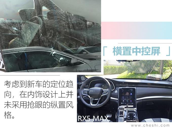 MPV不是都叫GL8,上汽全新MPV曝光,内饰够惊艳,年内就能买