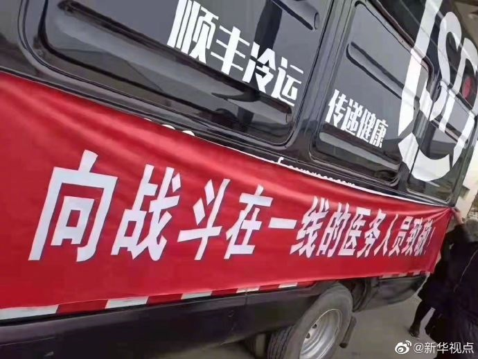 http://www.shangoudaohang.com/zhifu/283802.html