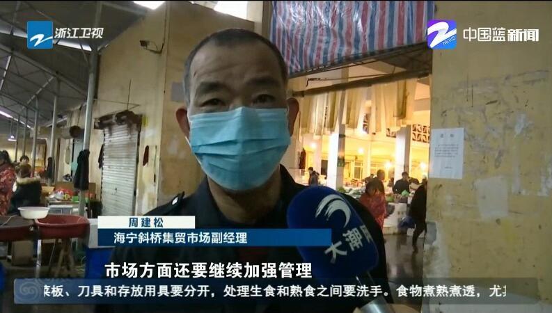 浙江各地开展防控疫情志愿服务 部分景区暂时关闭