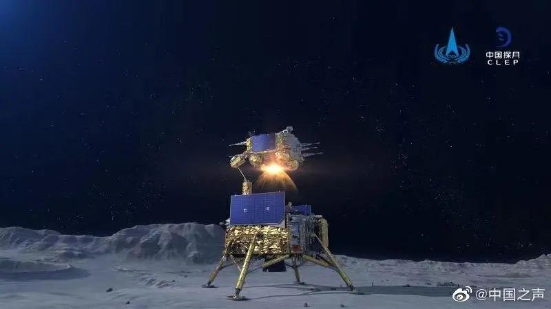 嫦娥五号着陆月球,欧阳自远北地开讲图片