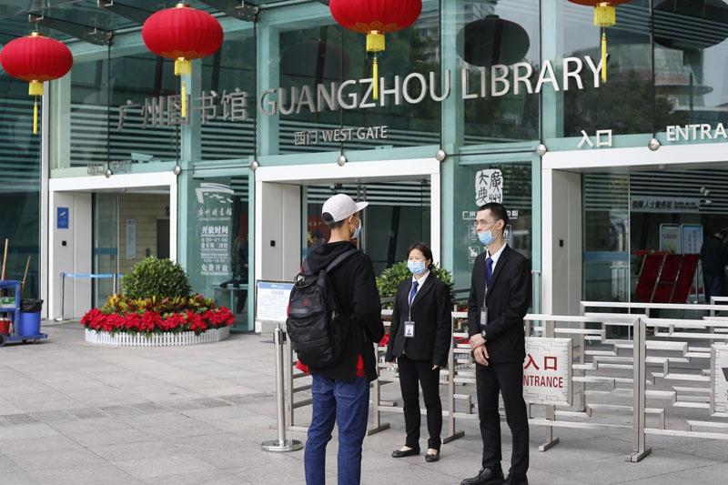 广州图书馆、广东省博物馆等文博机构临时闭馆