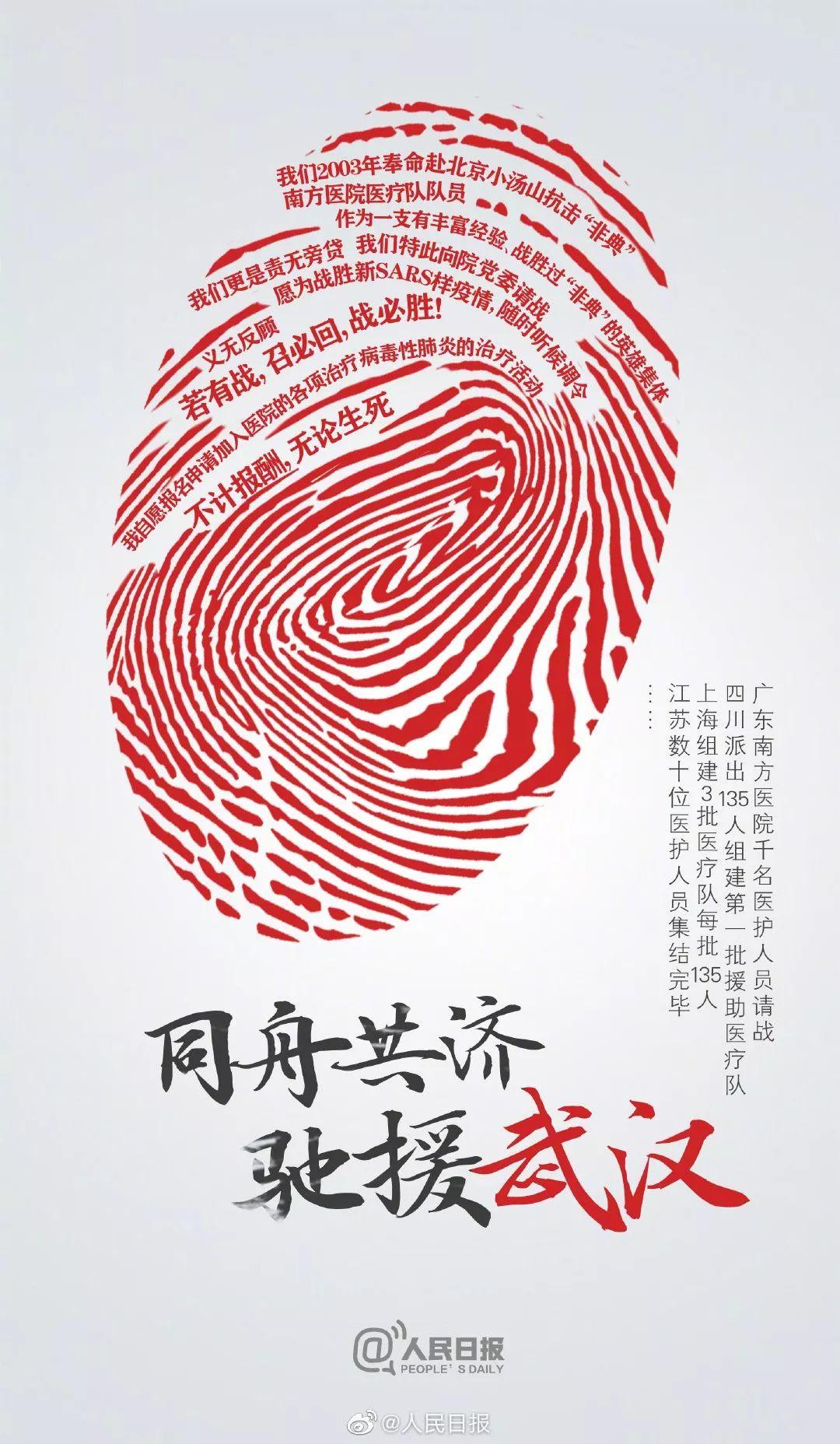 http://www.7loves.org/junshi/1925137.html