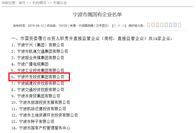 http://www.ningbofob.com/qichexiaofei/45322.html