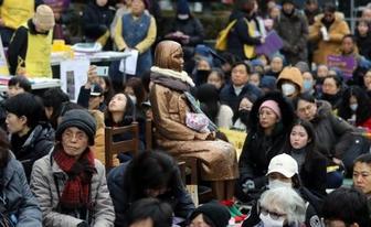 韩国又一位慰安妇受害者去世 在世者仅剩19位