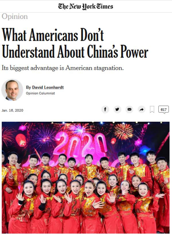 大卫·莱昂哈特:美国在哪些方面没有读懂中国实力?