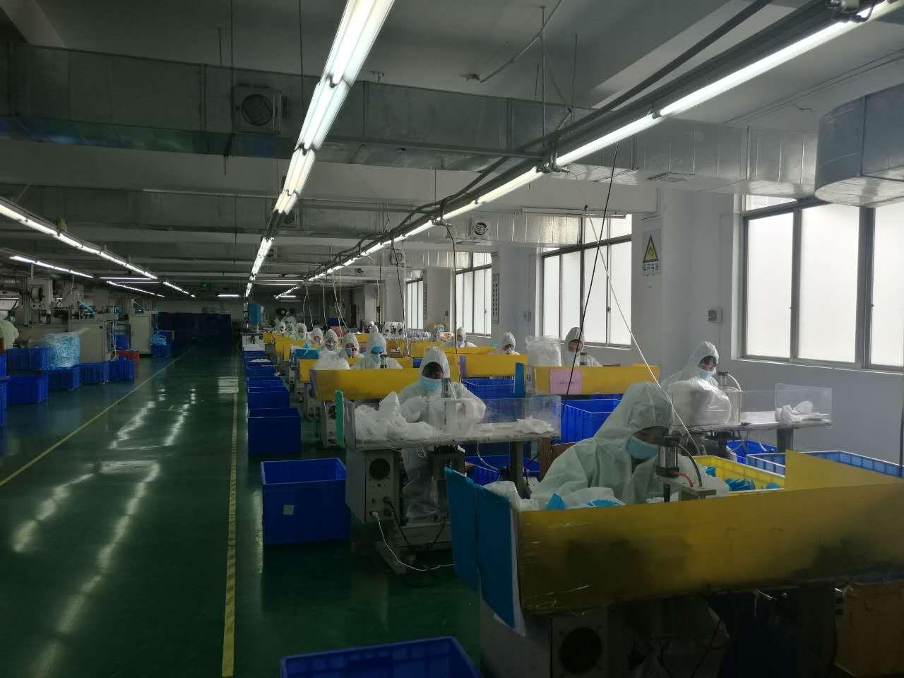 http://www.110tao.com/dianshanglingshou/145763.html