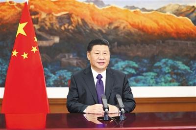 习近平向清华大学经济管理学院顾问委员会2020年会议致辞