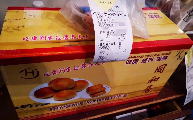 http://www.110tao.com/dianshangshuju/145871.html