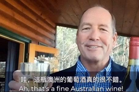 """台湾送""""温暖""""来了:买200瓶澳大利亚红酒图片"""