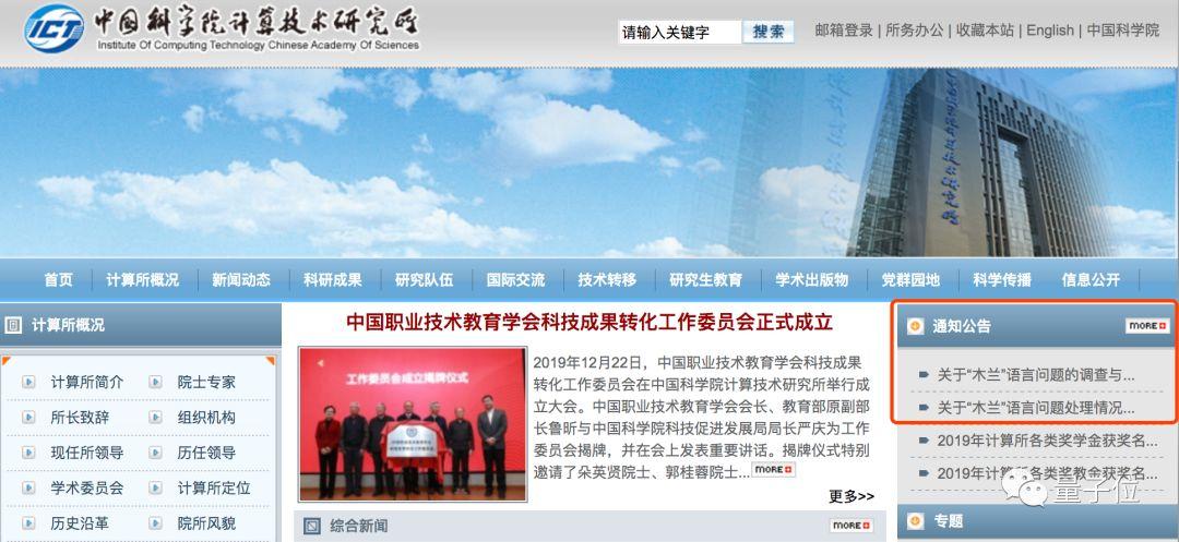 http://www.reviewcode.cn/rengongzhinen/114353.html