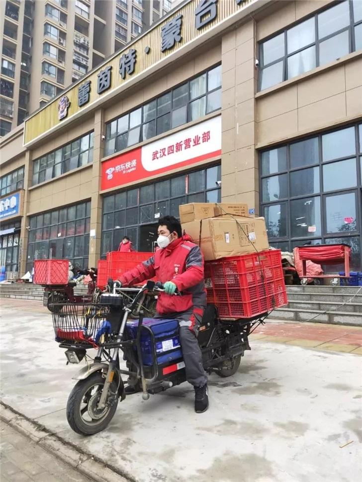 http://www.xqweigou.com/dianshangyunying/102773.html