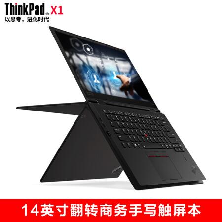 性能与人气爆棚联想ThinkPad X1 YOGA 0SCD 1仅售16999.00元