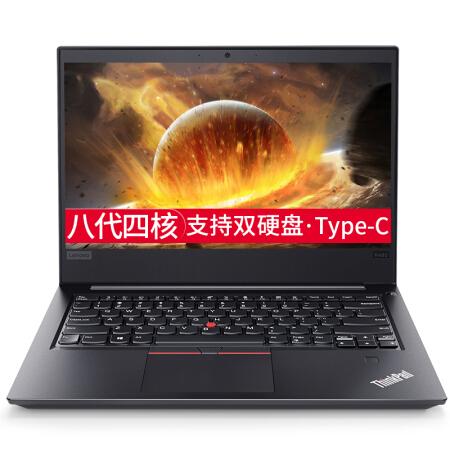 强悍性能玩出内力联想ThinkPad R480 14英寸轻薄8代四仅售11299.00元