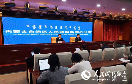 内蒙古自治区启动重大突发公共卫生事件一级响应