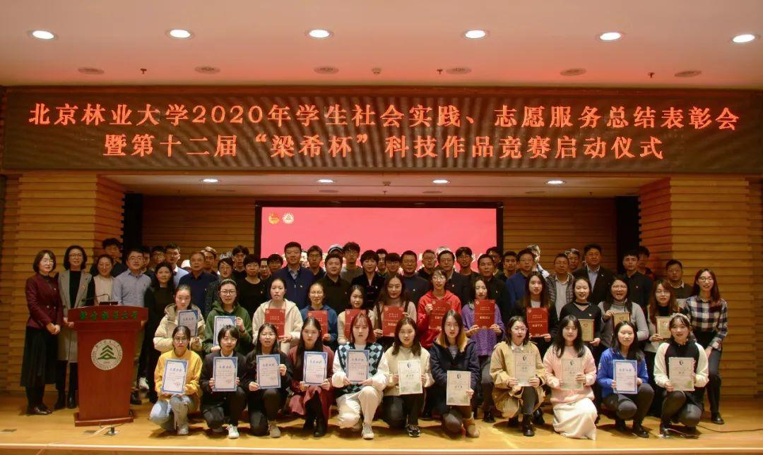 国际志愿者日   @北林志愿者,节日快乐!图片