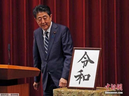 丑闻接连不断 安倍在日本参院全体会议上致歉