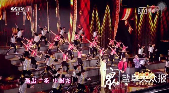 央视春晚节目《过年迪斯科》 看了吗?舞蹈演员演员中有咱盐城人