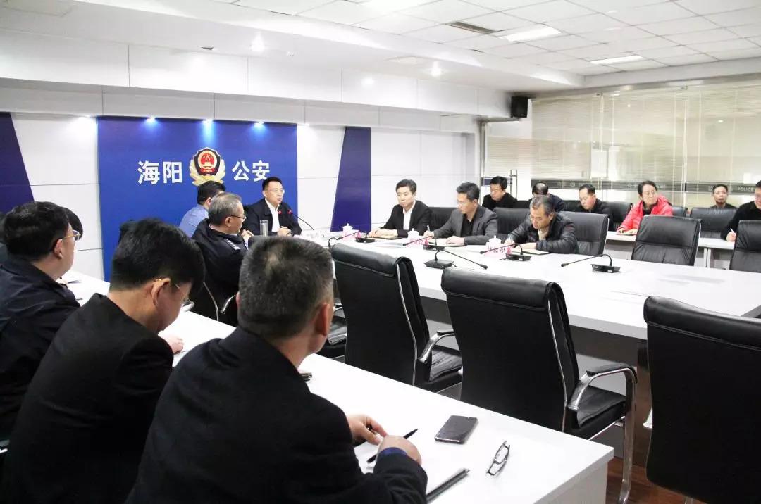 海阳市召开新型肺炎疫情防控工作视频调度会议