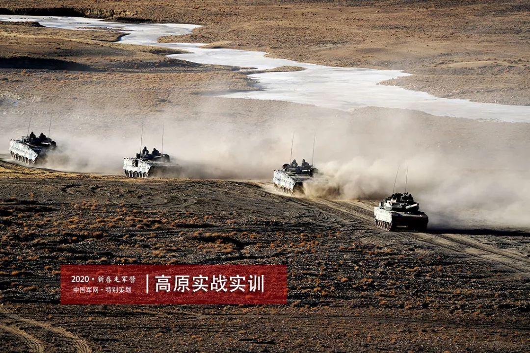 新春走军营丨记者目击海拔4700米高寒缺氧极限条件下实战实训
