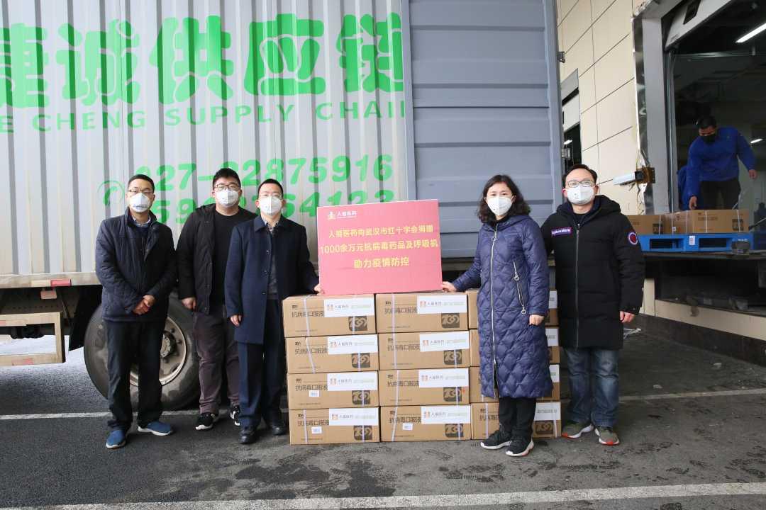 人福医药向武汉捐赠急缺呼吸机、抗病毒药品