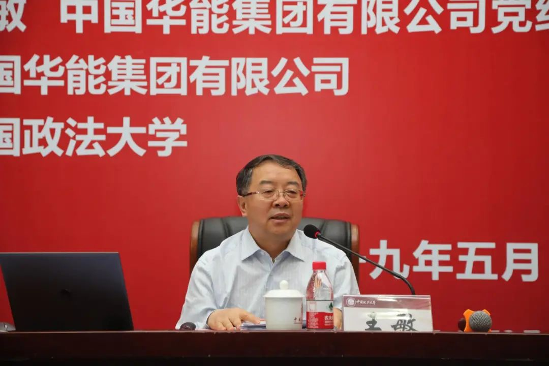 华能集团副总经理王敏调任国家能源集团党组副书记图片