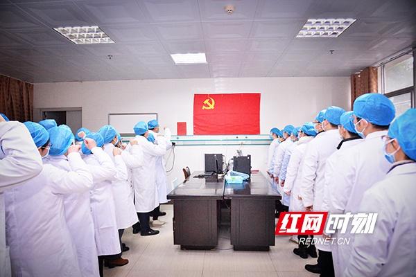 湖南省直中医医院成立新型肺炎防治工作临时党支部