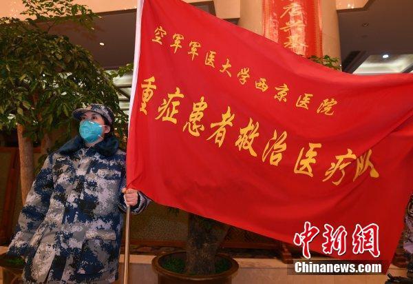 http://www.weixinrensheng.com/junshi/1497288.html