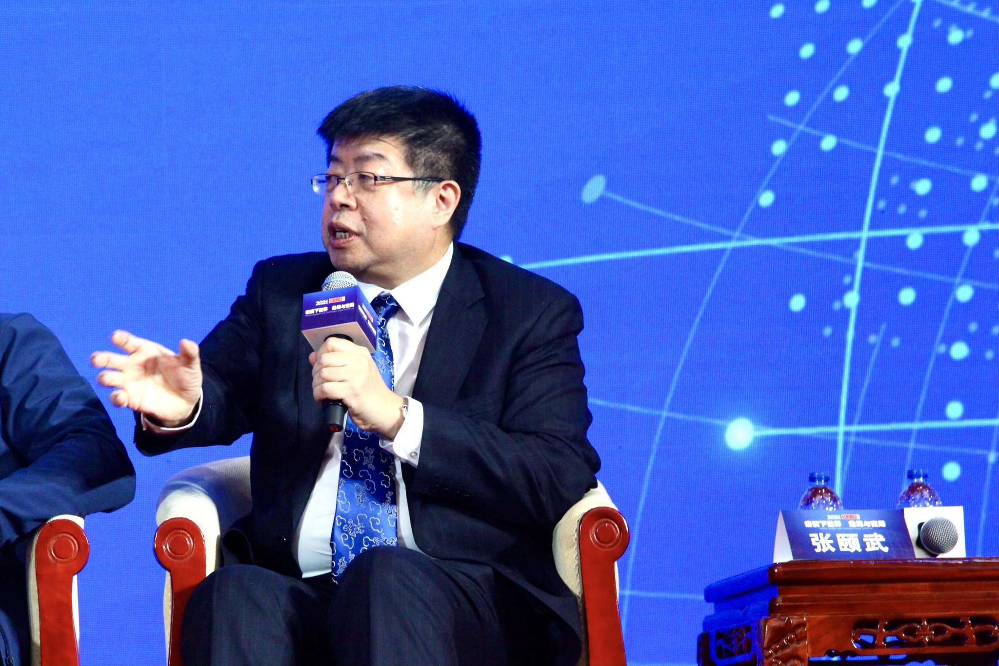 """张颐武:禁TikTok和微信,说明美国担心未来在文化上被中国""""卡脖子""""图片"""