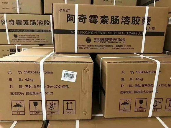 http://www.shangoudaohang.com/kuaixun/283822.html