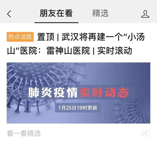 http://www.weixinrensheng.com/kejika/1497034.html