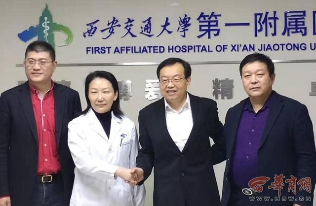 陕师大于赓哲教授向援武汉医疗队捐赠10000元
