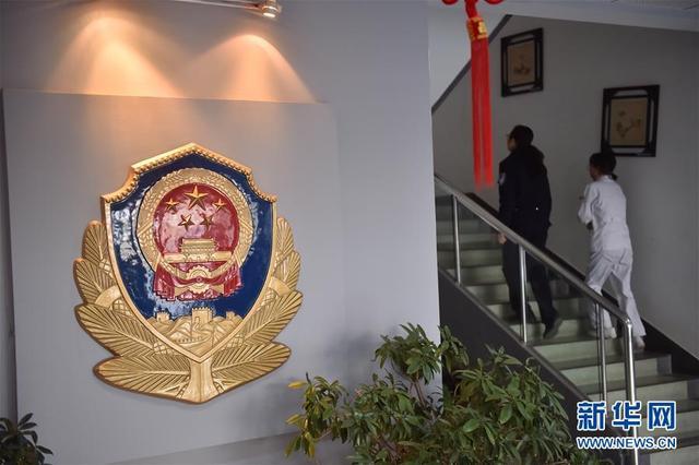 高墙内的饺子餐和心灵宴——除夕夜探访北京市强制隔离戒毒所