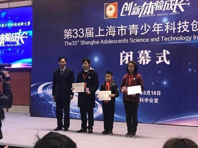 """了不起!上海15岁女生解开世界难题,科学交流会坦言""""追星"""""""
