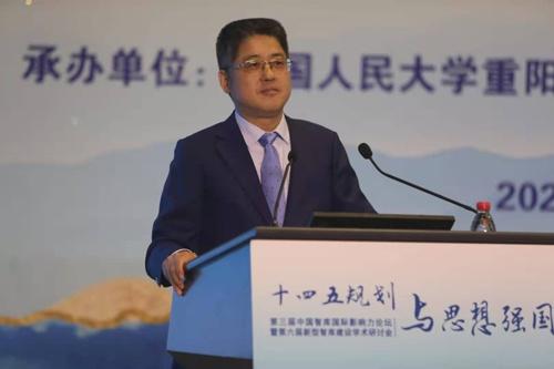 外交部副部长乐玉成:大疫情、大变局呼唤大团结、大作为图片