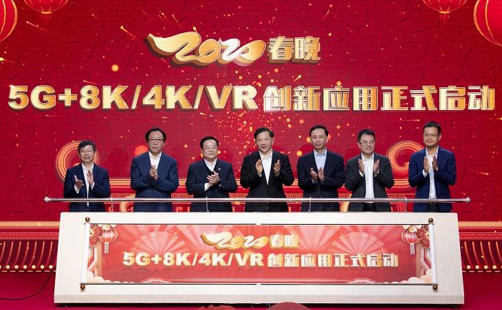 5G+8K/4K/VR创新呈现 中国联通全