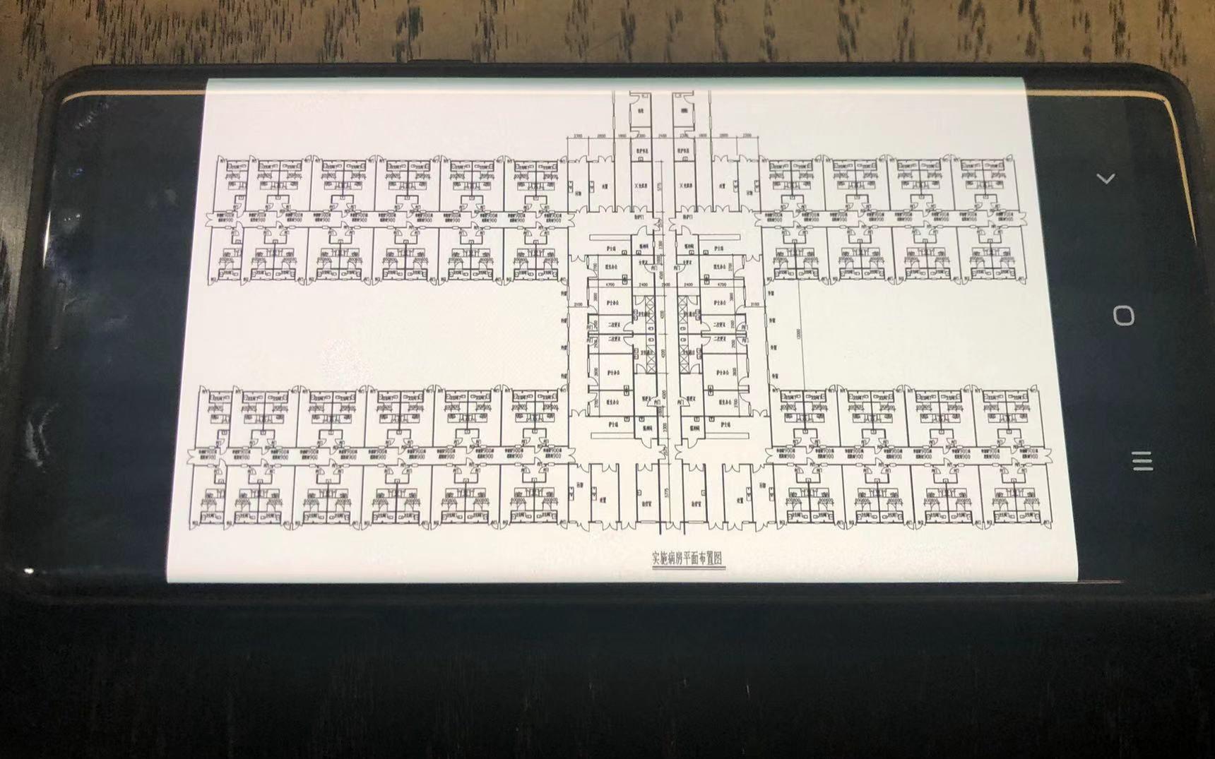 火神山医院平面图。 受访者供图