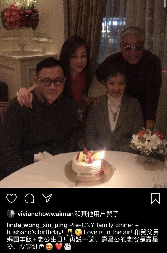 同为香港优秀演员,85岁的他身体硬朗,小他9岁的妹夫却这幅惨状