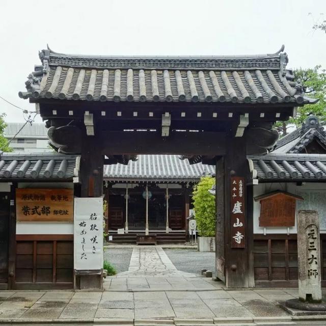 探访跨越千年依旧韵味十足的京都