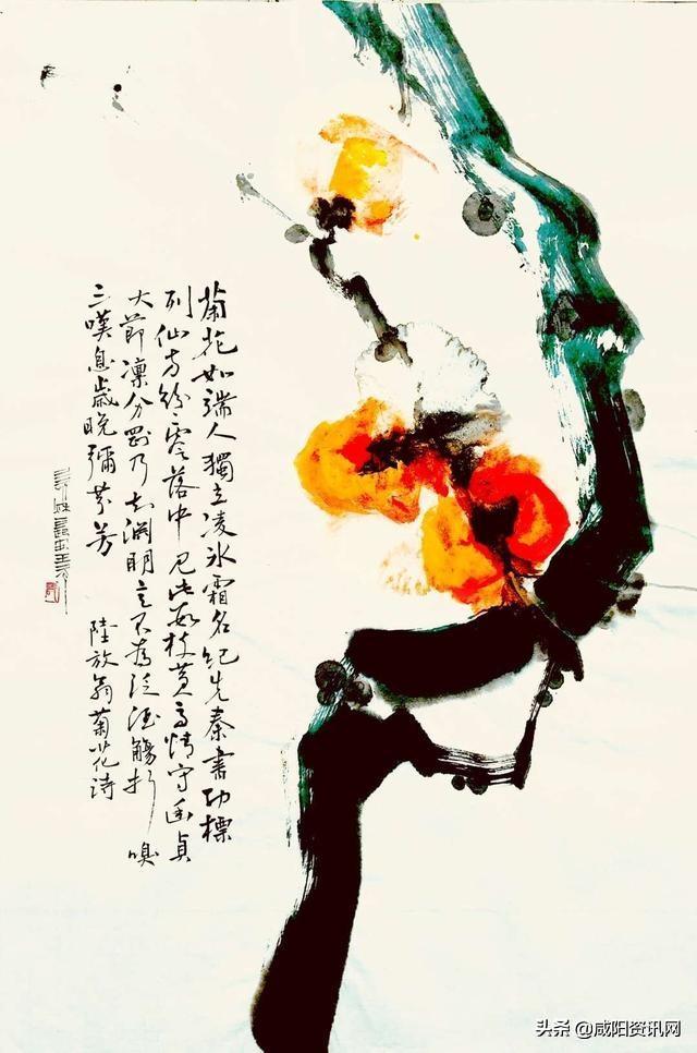 宝鸡人王元书画的美学印象