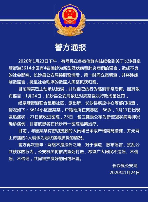 http://www.uchaoma.cn/shehui/1642304.html